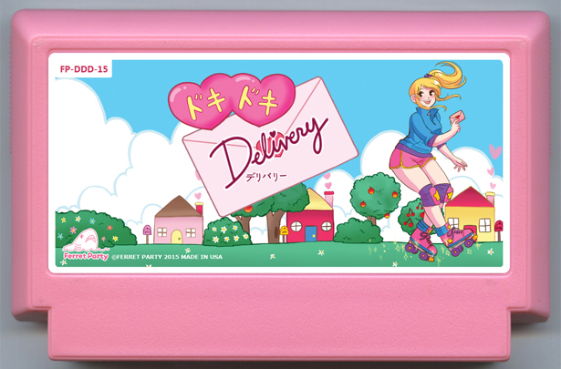 Doki Doki Delivery (2015)